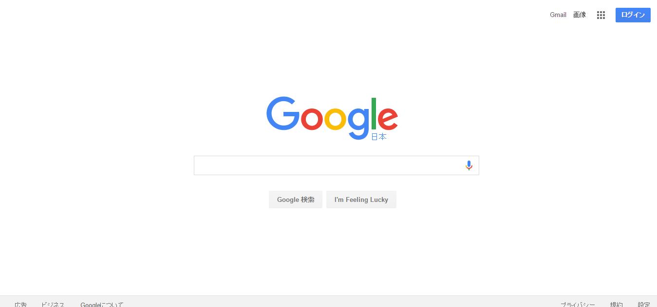 グーグルの自動運転車は検索画面風デザイン3